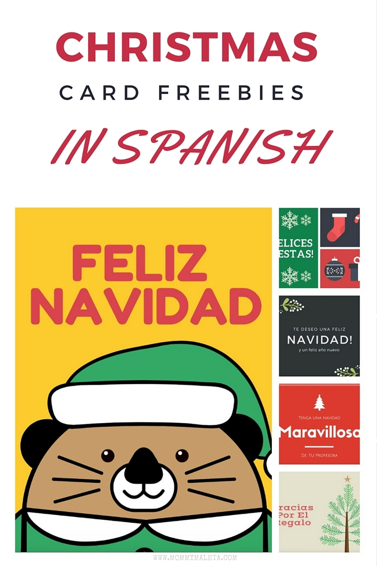 free printable christmas cards in spanish
